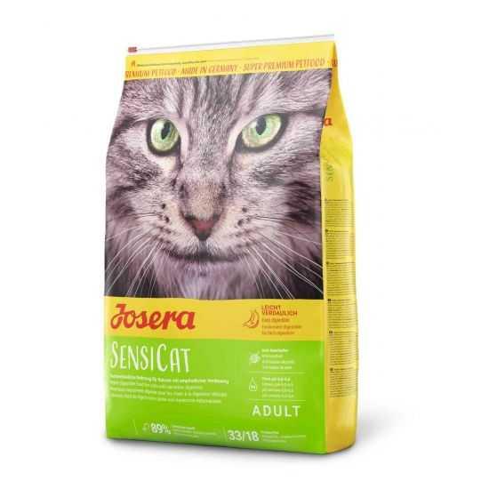 Josera SensiCat sausas maistas katėms jautriu virškinimu 1kg