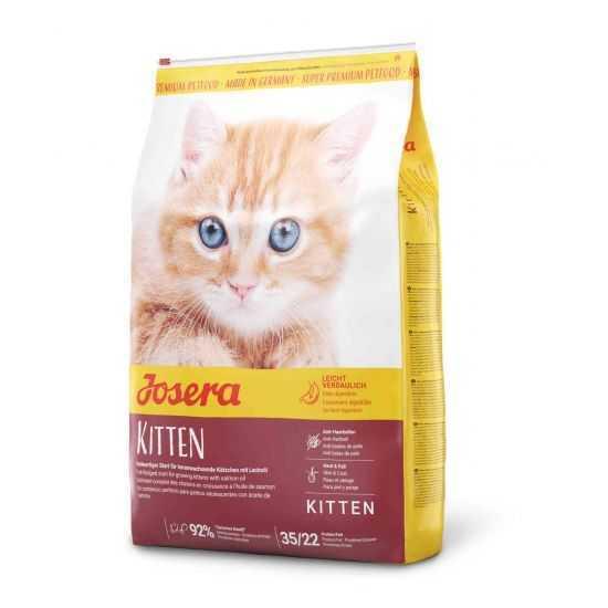 Josera Kitten sausas maistas kačiukams 10kg