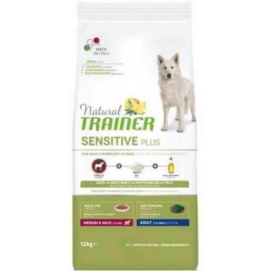 Trainer Sensitive Plus Adult M/M HORSE (Arkliena) sausas maistas šunims